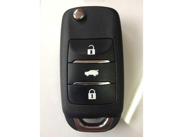 长安汽车钥匙